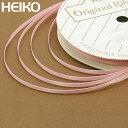 リボン ラッピング HEIKO/シモジマ シングルサテンリボン 幅3mmx20m ピンク