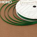 ラッピングリボン HEIKO シモジマ シングルサテンリボン 幅3mmx20m Xグリーン(クリスマスグリーン)