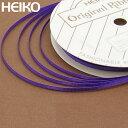 リボン ラッピング HEIKO/シモジマ シングルサテンリボン 幅3mmx20m 濃い紫(コイムラサキ)