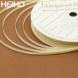 ラッピングリボン HEIKO シモジマ シングルサテンリボン 幅3mmx20m ベージュ