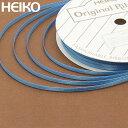 ラッピングリボン HEIKO シモジマ シングルサテンリボン 幅3mmx20m ターキス
