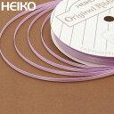 ラッピングリボン HEIKO シモジマ シングルサテンリボン 幅3mmx20m 薄紫(ウスムラサキ)