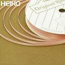 ラッピングリボン HEIKO シモジマ シングルサテンリボン 幅3mmx20m サーモン