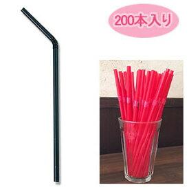 HEIKO シモジマ曲がるストロー 黒(ブラック)(200本入り)