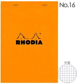 RODIA ロディアブロックロディア No.16 オレンジ 14.8x21cm(方眼メモパッド)