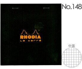 【楽天スーパーSALE限定特価】RODIA ロディアブロックロディア ル・キャレ No.148 ブラック 14.8x14.8cm(方眼メモパッド)