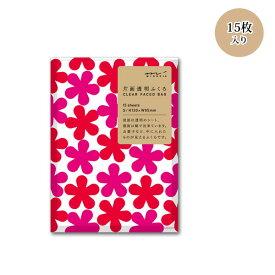 midori/ミドリ片面透明ふくろ(ラッピングバッグ)Sサイズ 花柄 赤 18747006(15枚入り)