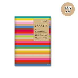 midori/ミドリ片面透明ふくろ(ラッピングバッグ)Sサイズ カラフルボーダー柄 赤 18749006(15枚入り)