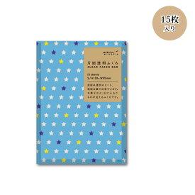 midori/ミドリ片面透明ふくろ(ラッピングバッグ)Sサイズ 星柄 水色 18750006(15枚入り)