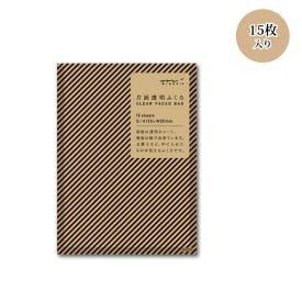 midori/ミドリ片面透明ふくろ(ラッピングバッグ)Sサイズ クラフト ピンストライプ柄 黒 18753006(15枚入り)