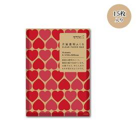 midori/ミドリ片面透明ふくろ(ラッピングバッグ)Sサイズ クラフト ハート柄 18755006(15枚入り)