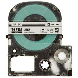 「テプラ」PRO用テープカートリッジ「透明ラベル」