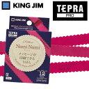KING JIM/キングジム「テプラ」PRO用テープカートリッジ りぼん ナミナミ(テプラ専用リボン)SFW12PK 幅12mmx5m フーシャピンク