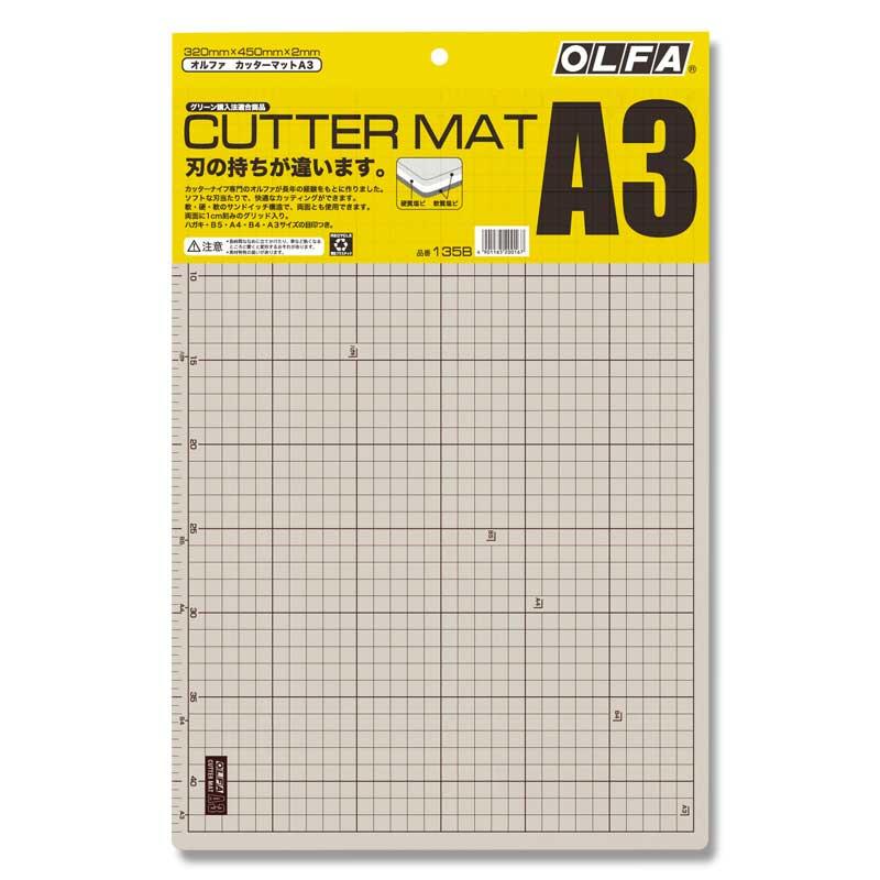 オルファ 135B カッターマットA3