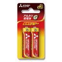 MITSUBISHIアルカリ電池 三菱電機 LR6GD 2BPアルカリ単3 2BP49J529