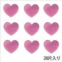 タックラベル(シール)HEIKO シモジマ No.313 メタリックハート ピンク 19mm(28片入り)
