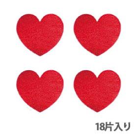 【クーポン配布中】タックラベル(シール)HEIKO シモジマ No.317 メタリックハート レッド 26mm(18片入り)