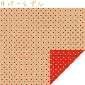 包装紙 HEIKO シモジマ ラッピングペーパー ピンドット R(100枚入)