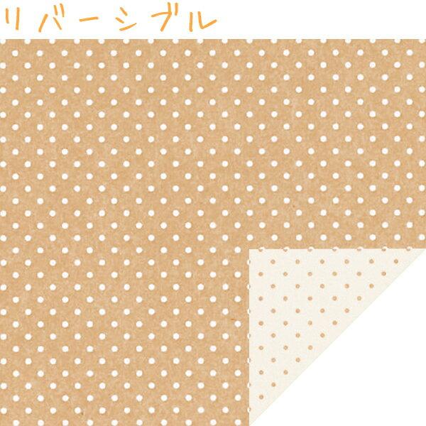包装紙 HEIKO シモジマ ラッピングペーパー ピンドット WH(100枚入)