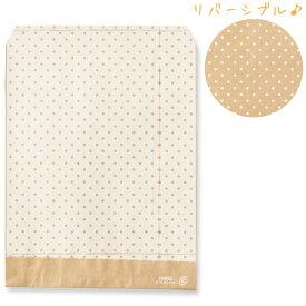 紙袋 HEIKO シモジマ 柄小袋(平袋) R-70 ピンドット WH(200枚入り)