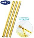 ラッピング タイ HEIKO シモジマ カラータイ 金(ゴールド) 4mm×10cm(100本入)