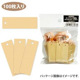 提札 プライスタグ HEIKO シモジマ 12x37mm No.599ベージュ 100枚入り