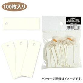 提札(プライスタグ)HEIKO シモジマ 12x37mm No.610ホワイト(100枚入り)