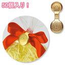 ラッピング アクセサリー HEIKO/シモジマヤーンクリップ(リボンクリップ) ゴールド(50個入り)