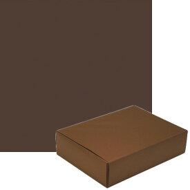 ササガワ包装紙(50枚入)無地 ダークチョコ 49-1118 ラッピング