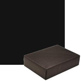 ササガワ包装紙(10枚入)無地 ミッドナイトブラック ラッピング