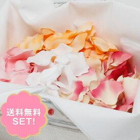 フラワーシャワー フラワーペタル セット 造花アートフラワー 花びらトコナッツセット(4色・8袋入り)