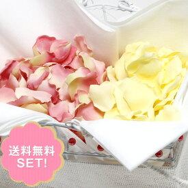 フラワーシャワー フラワーペタル セット 造花 アートフラワー 花びら 幸せ色ピンク(4色・8袋入り)