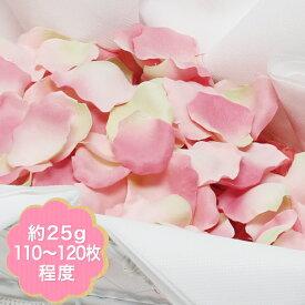 フラワーシャワー フラワーペタル 造花アートフラワー 花びら FLE-0717 ピンク グリーン 【2袋までネコポス対応】