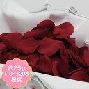 ベルベットローズペタル 造花アートフラワー 花びら FLE-7008 レッド