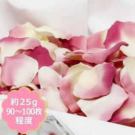 フラワーシャワー フラワーペタル 造花アートフラワー 花びら FLE-7013 フクシア クリーム【2袋までネコポス対応】