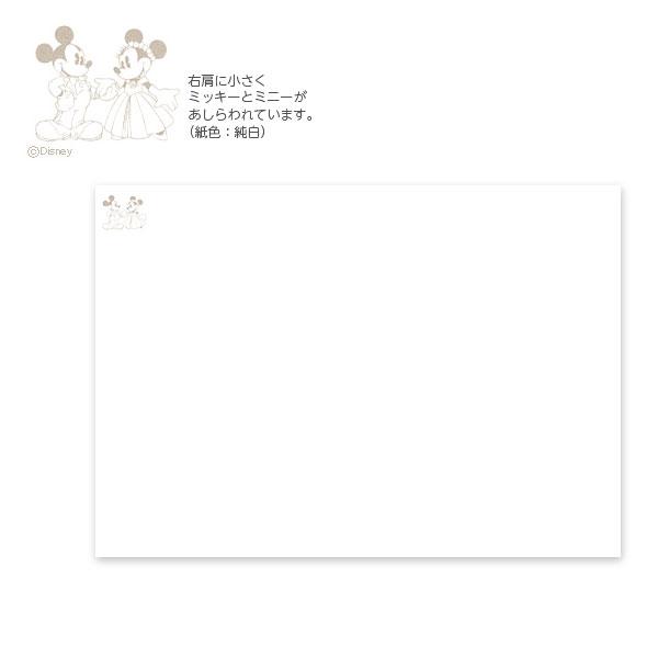ブライダル用ペーパーアイテムディズニー・ブライダルシリーズ 席次表用中紙(A4) WDS-DFS-2(10枚入り)