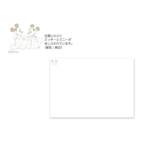 ブライダル用ペーパーアイテムディズニー・ブライダルシリーズ 招待状用中紙(A5)WDS-DFS-1(10枚入り)
