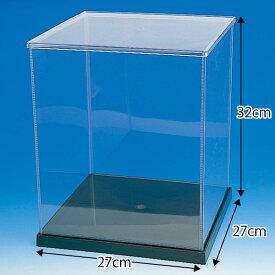 ウィンナーケース(コレクションケース)角型27x32(27x27xH32cm)(組み立て式・1個入り)