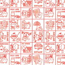 包装紙 HEIKO/シモジマ ラッピングペーパー 並口 マイホーム