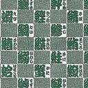 包装紙 HEIKO シモジマ ラッピングペーパー 特厚 スシ