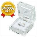 【ジュエリーケース】アクセサリーケース 350(クリスタルケース) ホワイト 指輪(リングケース)・ピアス(イヤリング)・ネックレス用