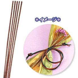 水引 HEIKO シモジマ 特光水引(100本入り) 茶