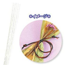水引 HEIKO シモジマ 色水引(100本入り) 白
