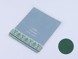 袋 オリエンタルOPCP A- 緑