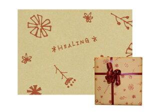 【 ギフト包装紙 H判ハーブフラワーR 】 ラッピング用品 ラッピング 包装 ギフトラッピング プレゼント 贈り物 消耗品 おしゃれ かわいい 業務用 バレンタイン 手作り お菓子