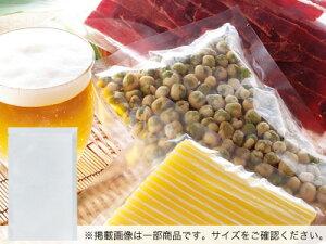 【 三方袋 X-56(ノッチ付)180×260  】機密 密封 包装 お菓子 氷 水 レトルト 業務用 ラッピング用品