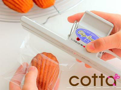 クリップシーラー Z-1 テープ ラッピング用品 シーラー 家庭用 お菓子 用品 手作り 包装 ラッピングシール ラッピング シール