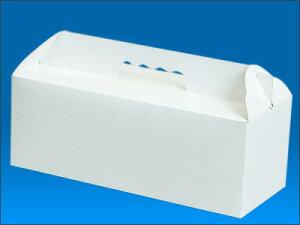ラッピング 箱 ボックス ラッピング箱 【 シュークリーム5ヶ箱 】 ギフトボックス 箱 お菓子 ラッピング用品 ラッピングボックス ギフトラッピング ギフト ボックス プレゼント 贈り物 消耗