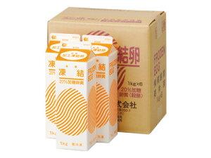 冷凍 卵 たまご 【 ミニパック 20% 加糖 卵黄 1000ml 】