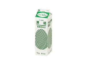 冷凍 卵 たまご 【 ミニパック 卵白 1kg 】